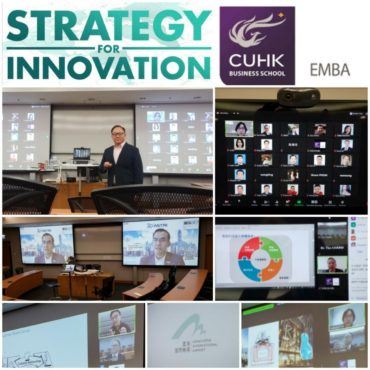 (Hong Kong) How to Formulate our Innovation Strategy to Compete & Sustain Our Success?