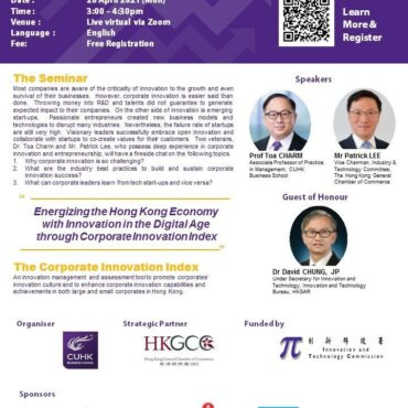 (Hong Kong) Fireside Chat : Opportunities and Challenges for Corporate Innovation
