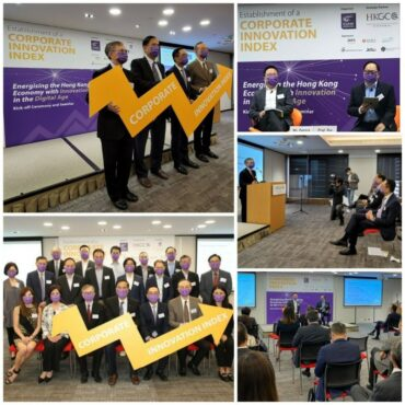 (Hong Kong) Launch of Corporate Innovation Index (CII)