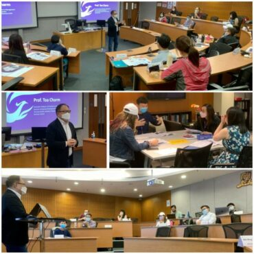 "(Hong Kong) CUHK MiniMBA: ""Emerging Tech & Business Innovation"""