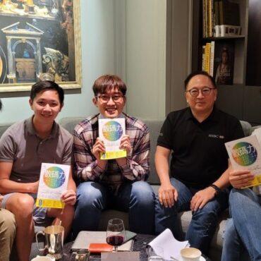 (Hong Kong) Reunion with Alumni of Cyberport CUPP 2016 Programme