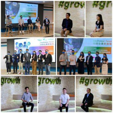 (Hong Kong) InnoPreneur Forum:F&BTechnologyunder the New Normal