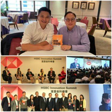 (Hong Kong) Meet with Andy Ann – One of the Best Tech Serial Entrepreneurs in Hong Kong