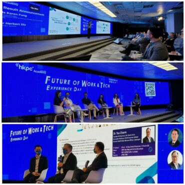 """(Hong Kong) HKPC's """"Future of Work & Tech Experience Day"""""""