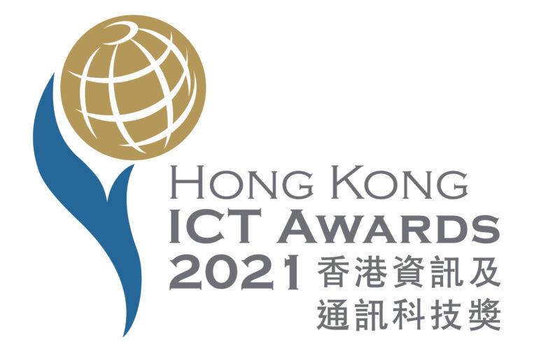 HK ICT Awards 2021 Logo