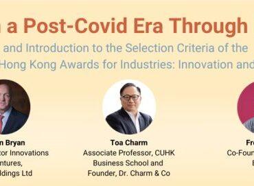 (Hong Kong) HKGCC Forum: Thriving in a Post-Covid Era Through Innovation