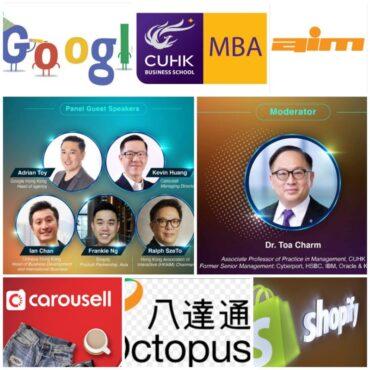"""(Hong Kong) CUHK MBA Forum: """"Digital Transformation at the Era of Uncertainty"""""""