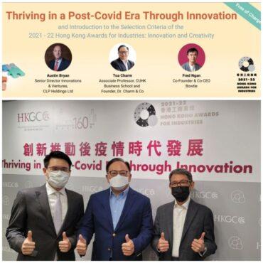 (Hong Kong) Thriving in a Post-Covid Era Thru Innovation