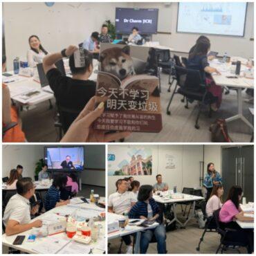 (Mainland China) Great Learning Attitude
