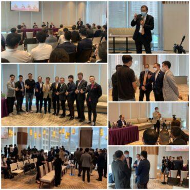 (Hong Kong) AI & BigData Forum in Shanghai Commercial Bank