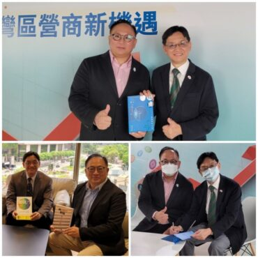 (Hong Kong) Met with my mentor Prof. Andrew Chan