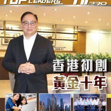 """(Hong Kong) """"The Golden 10 Years of Hong KongStartups"""""""