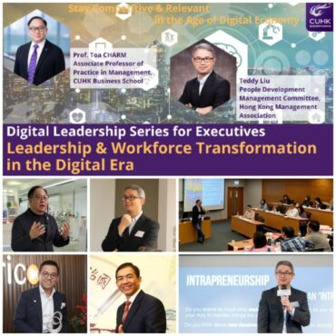 (Hong Kong) Leadership & Workforce Transformation in the Digital Era
