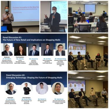 (Hong Kong) How Retail Industry Deal with Challenges in the Future?