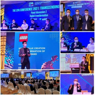 (Hong Kong) The CPA Conference 2021: Transcending Together