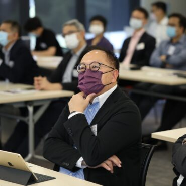 (Hong Kong) The Hong Kong Corporate Innovation Index Programme