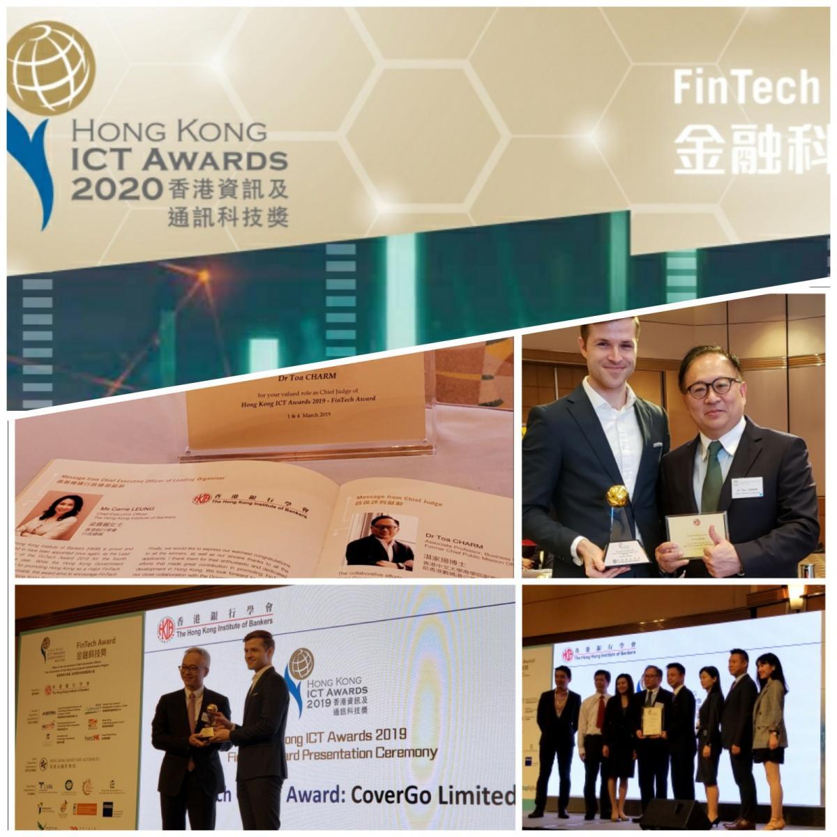 HKICT Awards 2020